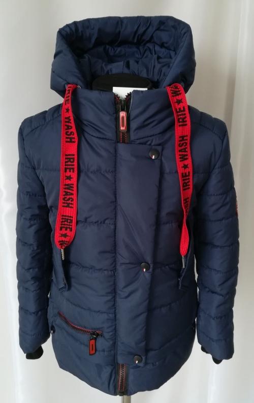 Демисезонная куртка для девочки , синяя