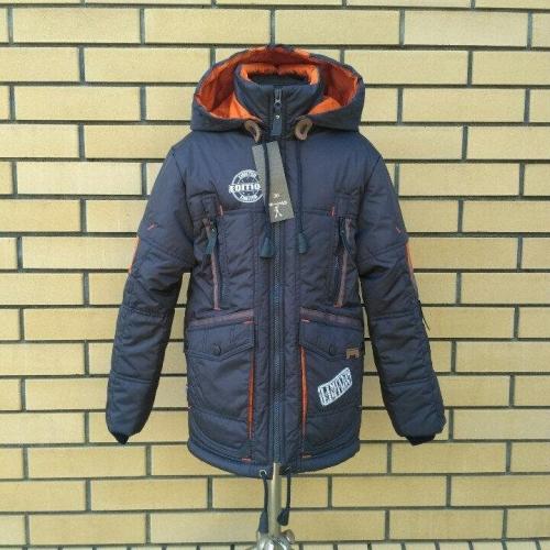 Куртка демисезонная для мальчика , р.140-170