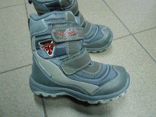 Термо Ботинки Super Gear
