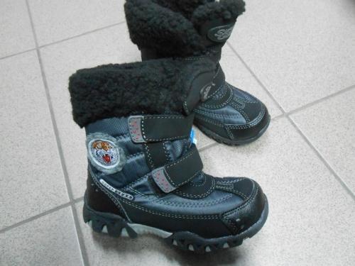 Термо Ботинки Super Gear арт. А8368