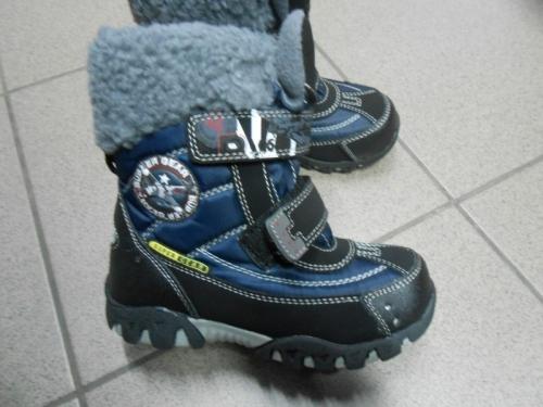 Термо Ботинки Super Gear  А8392