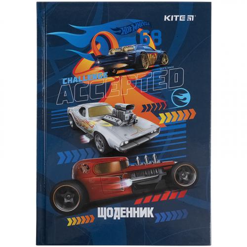 Щоденник шкільний Kite Hot Wheels HW21-262-1, тверда обкладинка