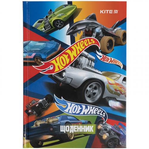 Щоденник шкільний Kite Hot Wheels HW21-262-2, тверда обкладинка