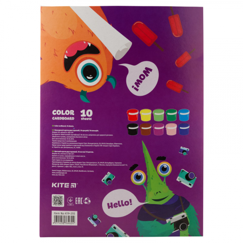 Картон кольоровий двосторонній Kite Jolliers K19-255