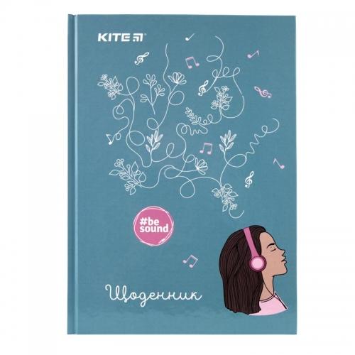 Щоденник шкільний Kite BeSound K19-262-1, тверда обкладинка