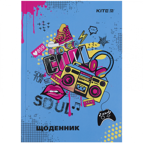 Щоденник шкільний Kite Cool K21-262-7, тверда обкладинка