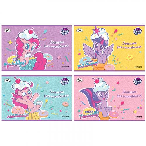 Зошит для малювання Kite My Little Pony LP20-242, 24 аркуша
