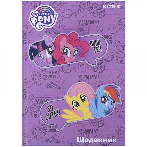 Щоденник шкільний Kite My Little Pony LP21-262-1, тверда обкладинка