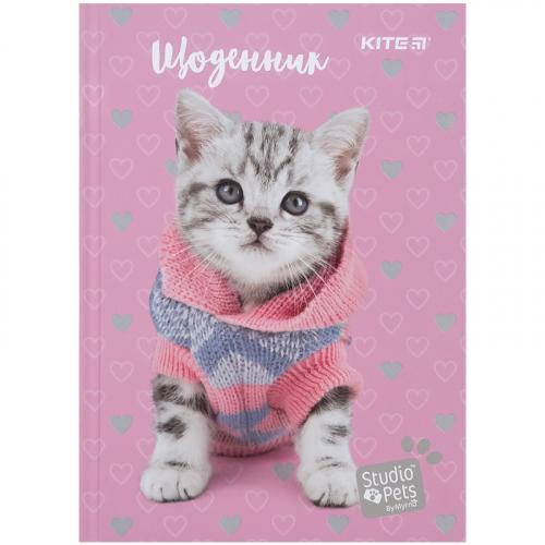 Щоденник шкільний Kite Studio Pets SP21-262-2, тверда обкладинка