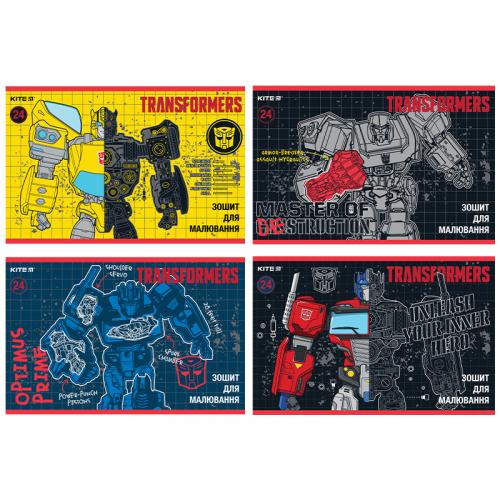 Зошит для малювання Kite Transformers TF20-242, 24 аркуша