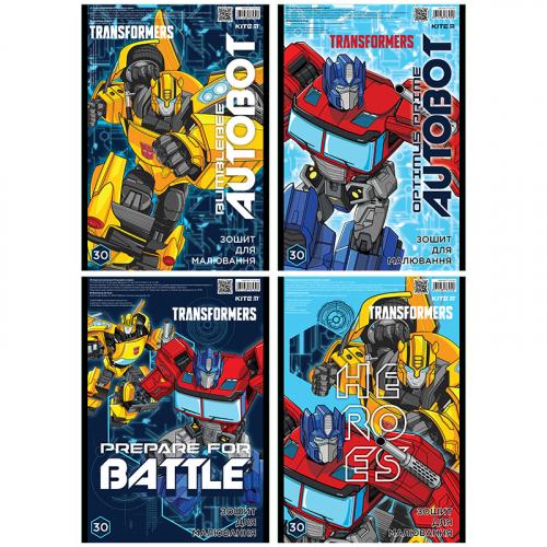 Зошит для малювання Kite Transformers TF20-243, 30 аркушів